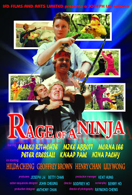 Rage of Ninja (1988, Hong Kong) movie poster