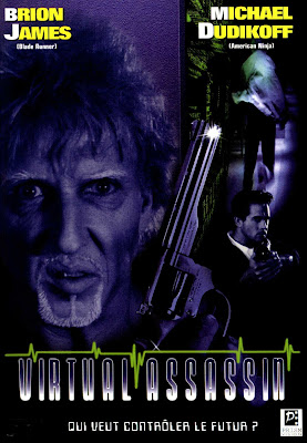 Cyberjack (aka Virtual Assassin) (1995, USA / Canada / Japan) movie poster