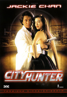 City Hunter (Sing si lip yan) (1993, Hong Kong / Japan) movie poster