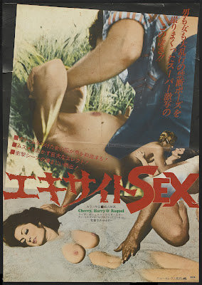 Cherry, Harry & Raquel! (1970, USA) Japanese poster