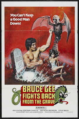 Bruce Lee Fights Back from the Grave (America bangmungaeg) (1976, Hong Kong / South Korea) movie poster