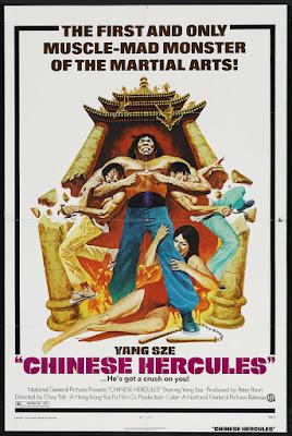 Chinese Hercules (Ma tou da jue dou) (1973, Hong Kong / Taiwan) movie poster