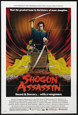 Shogun Assassin (1980, Japan / USA) movie poster