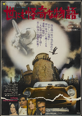 Spirits of the Dead (Histoires extraordinaires / Tales of Mystery and Imagination) (1968, Italy / France) movie poster