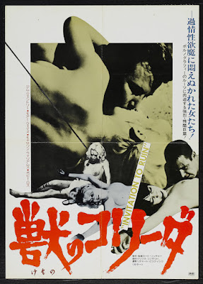 Invitation to Ruin (1968, USA) movie poster