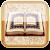 Quran - القرآن الكريم file APK for Gaming PC/PS3/PS4 Smart TV