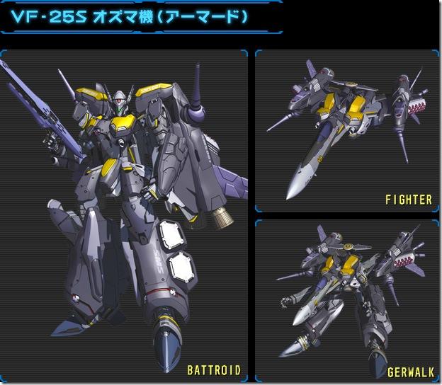 vf25 5