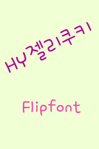 HYJellycookie Korean FlipFont