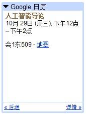 2008-10-29_000917.jpg