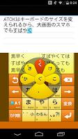 Screenshot of 和英辞書
