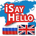 iSayHello Russian - English icon