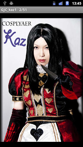 AOIc Kaz 1st Cosplay Alice