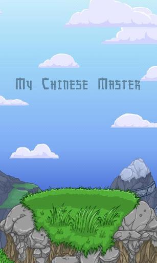 My Chinese Master