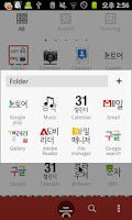 Screenshot of Typo Korean GOLauncherEX Theme