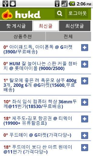 한국 HUKD