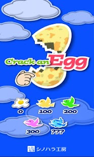 Crack an Egg - screenshot
