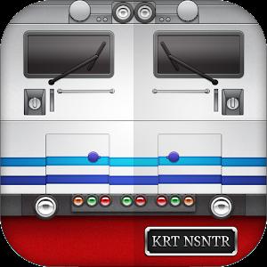 Tiket kereta api tiket kai free android app market tiket kereta api tiket kai stopboris Gallery