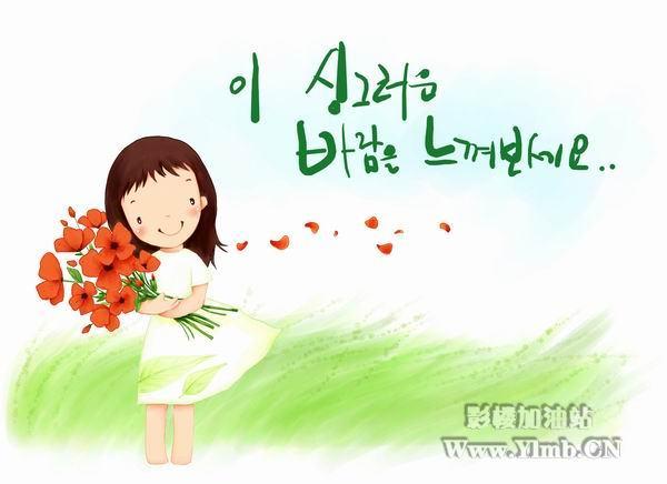 韩国儿童插画-数码配件-数码相机配件-摄影棚/灯