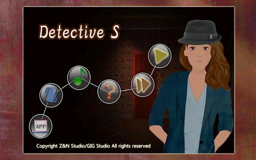 美人探偵S-密室 HD デラックス