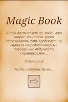Screenshot of Magic Book Pro