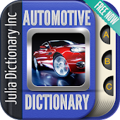 Automotive Dictionary APK for Blackberry