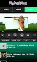 Screenshot of Play New Punjabi Songs