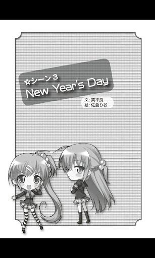 玩免費漫畫APP 下載New Year's Day app不用錢 硬是要APP