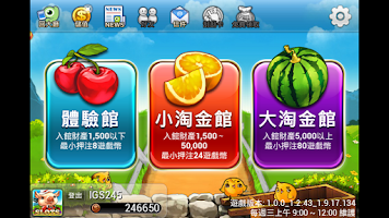Screenshot of Fruit slots by gametower