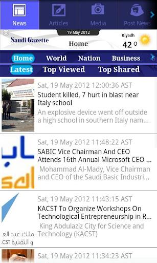 Saudi Gazette