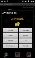 Screenshot of App Recycle Bin Lite