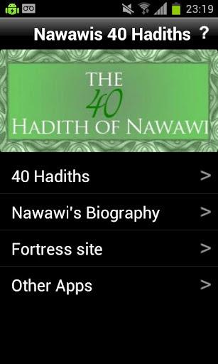 40 Hadiths of Nawawi