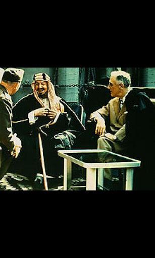 바탕 화면 사우디 아라비아