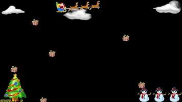 Screenshot of Santa's Gifts
