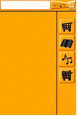 Shopping Planner