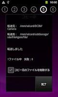 Screenshot of FileAgent