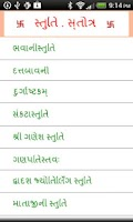 Screenshot of Gujarati Aarti Collection