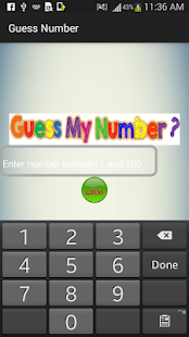 Guess Number - screenshot