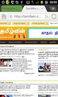 Screenshot of Tamil Unicode Font -Donated