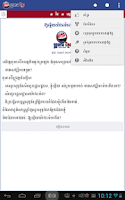 Screenshot of Khmer Family