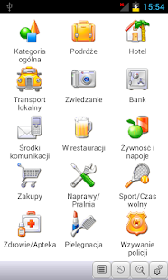Polish<->Swedish Phrasebook - screenshot