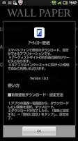 Screenshot of アーティスト・壁紙