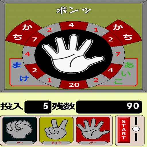 休閒必備App Rock-paper-scissors Free LOGO-綠色工廠好玩App