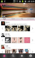 Screenshot of Korean Artist Project