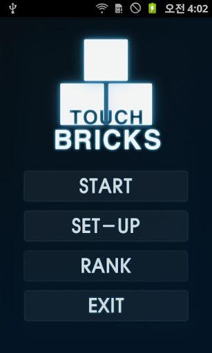 터치 브릭스 Touch Bricks