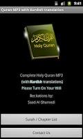 Screenshot of Quran MP3 With Kurdish