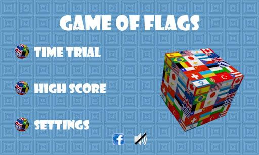 旗免費遊戲!