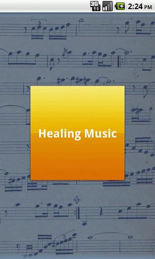 HCMusic