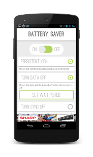 SHARP Battery Saver - screenshot