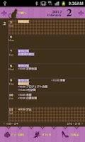 Screenshot of Refill:ROMANTIC(ScheduleSt.)