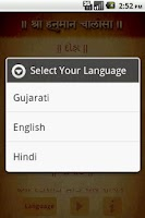 Screenshot of Hanuman Chalisa - FREE